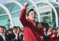 패스트트랙 '승차 거부'…'태극기' 챙겨 전국 도는 한국당