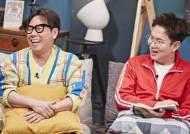 """장성규 """"'방구석1열', 성장 가르쳐 준 방송…가치관에 영향"""""""
