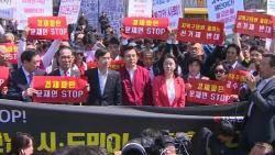 한국당, 호남선 따라 '장외투쟁'…4당, 국회 복귀 촉구