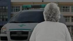 요양병원 차량에 하루 동안 방치…80대 치매 노인 숨져