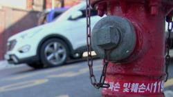 [뉴스미션] 2배 과태료에도…소화전 주변 불법주차 '여전'