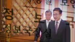 """""""MB, 희망 바이러스 전파""""…'칭송 보고서' 올린 경찰"""
