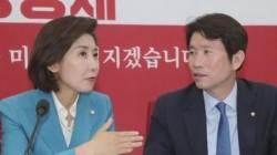 여야 대치 국면 속 이인영·나경원 회동…덕담 속 '가시'