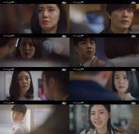'아름다운 세상' 추자현, 남다름 알리바이 확인…자체 최고 시청률