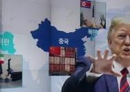"""트럼프 """"북한, 신뢰 위반 아니다""""…대북 정책 딜레마?"""