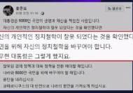 [비하인드 뉴스] 보수야당이 노무현 전 대통령 띄우는 이유
