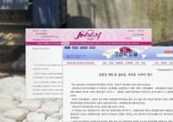 """북 매체 """"인도주의 생색내기 그만""""…'식량지원' 첫 반응"""