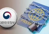 '여행금지' 흑색 경보에도…여전히 불법체류 한국인들