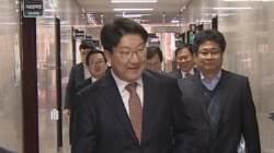 '강원랜드 채용 청탁' 권성동 의원에 징역 3년 구형