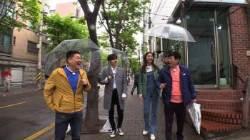'한끼줍쇼' 한혜진, 고장난 벨에 안심? 신종 캐릭터 예고