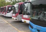 '버스 파업' D-1, 인천 노사 합의…서울 등 막판 협상
