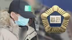 """""""죽음 이르게 한 폭행""""…'중학생 추락사' 가해자들 실형"""