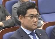 """[인터뷰] 오신환 """"변화 첫걸음은 현 지도부 체제 전환"""""""