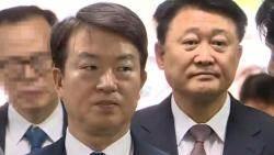 박 정부 시절 '선거개입 혐의' 강신명·이철성 구속 기로