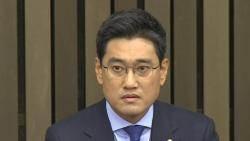 바른미래 새 원내대표 오신환…패스트트랙 공조 운명은