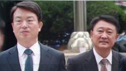 [이 시각 뉴스룸] '정치개입 혐의' 두 전직 경찰수장 구속 갈림길