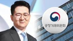 """공정위 """"한진 총수 조원태""""…3남매 '유산 갈등' 조짐"""