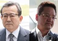 검찰인맥 통해 윤중천 청탁한 사건 조회…'접속기록' 확보
