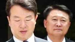 '불법 사찰·선거 개입' 혐의 강신명 구속…이철성 기각