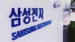 """구속된 삼성전자 임원 """"삼바 증거인멸, 윗선 지시"""" 진술"""