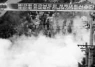 계엄군, 광주서 신무기…시민 상대로 '성능시험' 정황