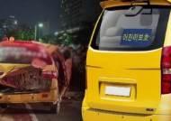 '세림이법' 비켜간 승합차…'안전띠 확인' 아무도 안 해