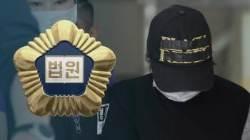 """'의붓딸 살해 사건' 친모도 구속…""""수면제 먹인 뒤 범행"""""""