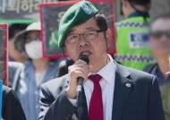 '윤석열 협박 유튜버' 닷새 만에 석방…검찰 강력 반발