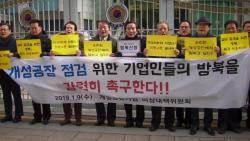 정부, 개성공단 방북 승인…800만달러 대북지원도 추진