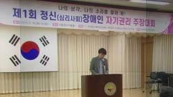 """""""초기 치료 중요"""" 조현병 환자들 장애공개…공유 모임도"""