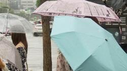 초미세먼지 씻어낸 비구름…20일 오후쯤 모두 걷혀