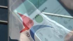 """""""주말도 평일도 문자 폭탄""""…교사 전화번호 공개 '제한'"""