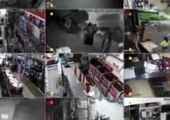 '당신, 찍혔습니다'…예술 작품과 만난 CCTV '감시 사회'