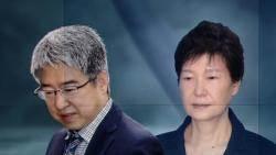 '빈총'에 여럿 죽었다?…박근혜 정부 비서관 '탄핵 부인'