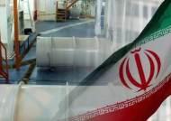 저농축 우라늄 생산속도 4배 올린 이란…미에 '메시지'