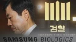 김태한, '삼바 윗선 지시' 부인…검찰, 정현호 소환 방침