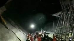 [해외 이모저모] 중국 남부 광시서 술집 지붕 무너져…3명 숨져