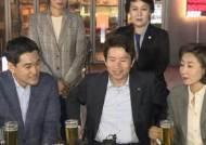 3당 원내대표, '김빠진' 100분 맥주 회동…입장차 여전
