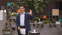 '차이나는 클라스' 중국 드라마 속 숨겨진 역사 왜곡 장면은?