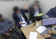 """""""거짓말 마!"""" 123번 '윽박'…저유소 화재 수사 '인권침해' 논란"""