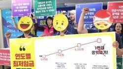 """""""최저임금 올랐지만 오히려 월급 줄어""""…꼼수도 만연"""