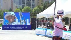 실전 같은 리허설…양궁 대표팀 '강심장 훈련' 이번엔 어디?