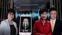 최순실에 '예예'…정호성 녹음파일로 짚어본 '탄핵 부정' 주장