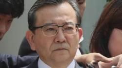 김학의 수사단, '성범죄 의혹 중요 물증' 의료기록 확보