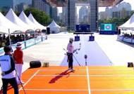 한국 양궁은 어떻게 세계1위가 됐나…'강심장 훈련' 현장