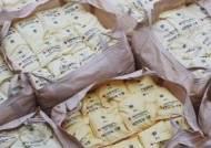 정부, 직접 대북 식량지원 무게…바닷길로 쌀 30만톤?