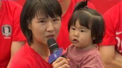 14개월 아이 안고…황보람, '엄마의 월드컵' 첫 출사표