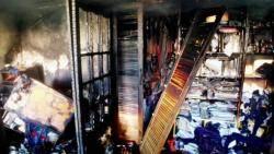 남편 구하러 불 속 뛰어들었다가…돌아오지 못한 부부