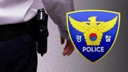 알아서 판단→대응 체계화…현장선 '법적책임' 걱정도