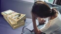[뉴스미션] 일가족 죽음 내몬 생활고보다 독한 '사채 이자'